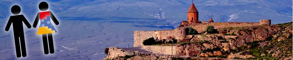 Sirely est le site de rencontre pour trouver des femmes Arméniennes et des hommes Arméniens